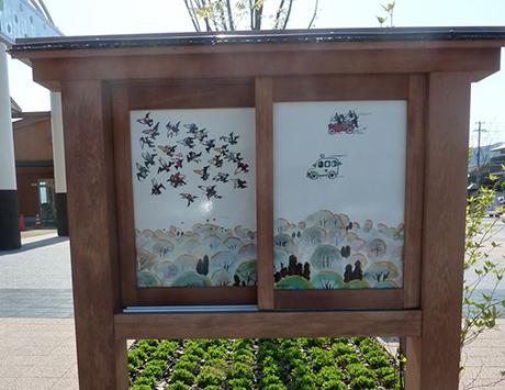かこさとしさんの絵本の世界であそべる! 越前市の公園「だるまちゃん広場」のオープニングにいってきました!
