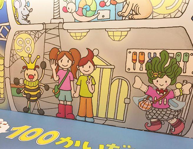 阪急うめだ本店・いわいとしおさんの展覧会に<br>行ってきました![サイン会のおしらせもあります]