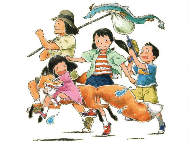 パパは人間、そしてママはキツネ!? ホームコメディのようなおもしろさ。富安陽子「シノダ!」シリーズ