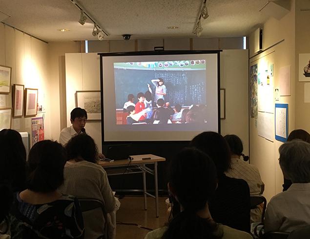 9月30日、銀座の書店、教文館ナルニア国さんで、「アイちゃんのいる教室」著者の高倉正樹さんの講演会がありました!