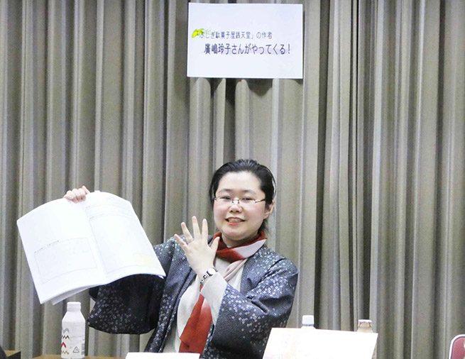 「ふしぎ駄菓子屋 銭天堂」の作者・廣嶋玲子さんのトークイベントにいってきました