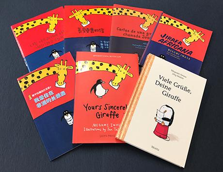"""イギリスで本が大人気! 岩佐めぐみさんと高畠純さんが""""The Children's Bookshow""""に招待されました!"""