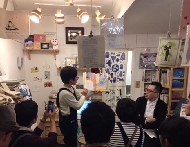 『ふたつでひとつ』出版記念トークイベント「絵本と片手袋の不思議な関係」にいってきました!
