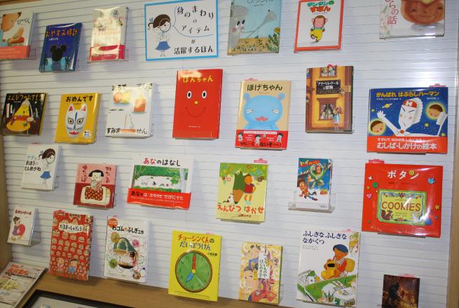 偕成社のロビーにならぶたくさんの本の表紙画像