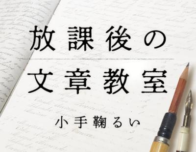 翻訳家になるためには