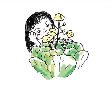 春よ、くるならこい!