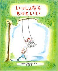 https://www.kaiseisha.co.jp/books/9784033482200