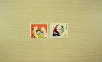 切手が二枚ならんでいる写真