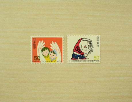 切手、好きですかー?