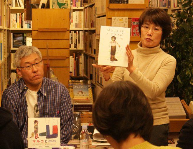 『マルコとパパ』宇野和美さん(翻訳家)×鳥井和昌さん(デザイナー)トークイベント@BOOKS青いカバ