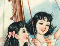 昭和の少女雑誌「少女サロン」(偕成社こんな本もありました 5)
