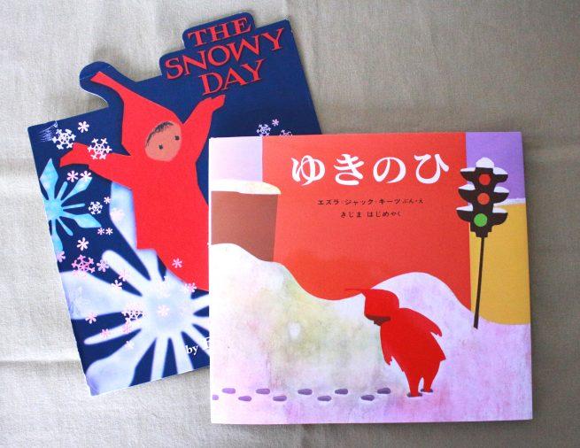 雪遊びのヒントがいっぱい! 雪の日に読みたいおすすめ絵本『ゆきのひ』