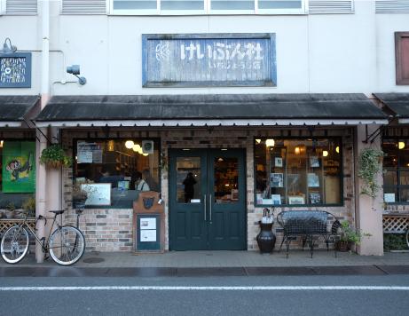 京都・恵文社一乗寺店で植田真さんの原画が見られます!