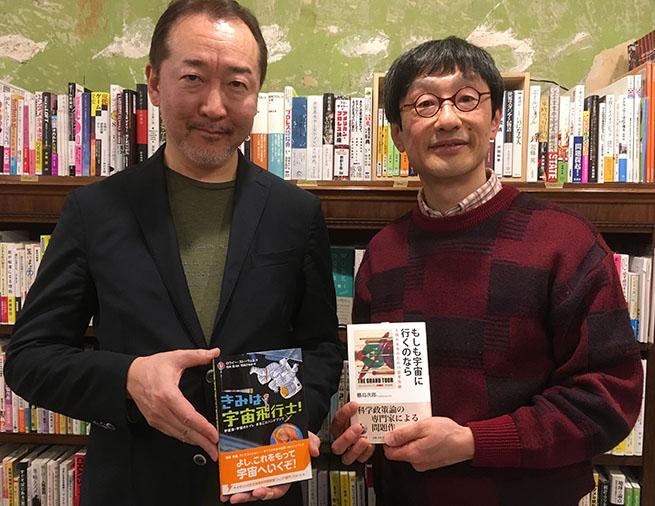 竹内薫さん、橳島次郎さんの二人がならんで、それぞれ本を持っている写真