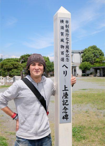 ペリー上陸記念碑と中垣ゆたかさん