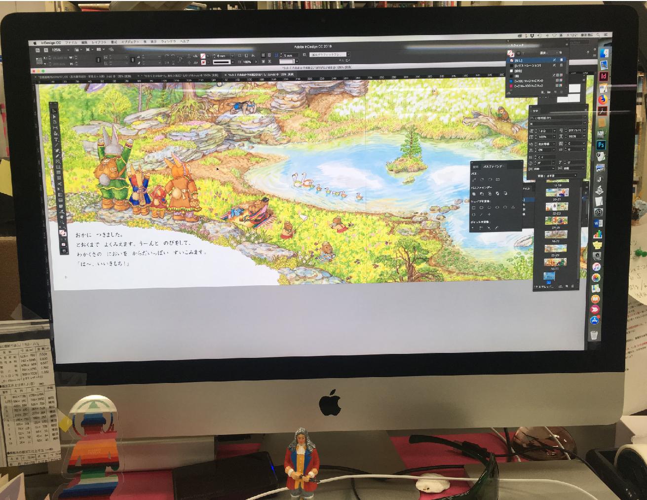 パソコンの画面にうつされた原画のデータ