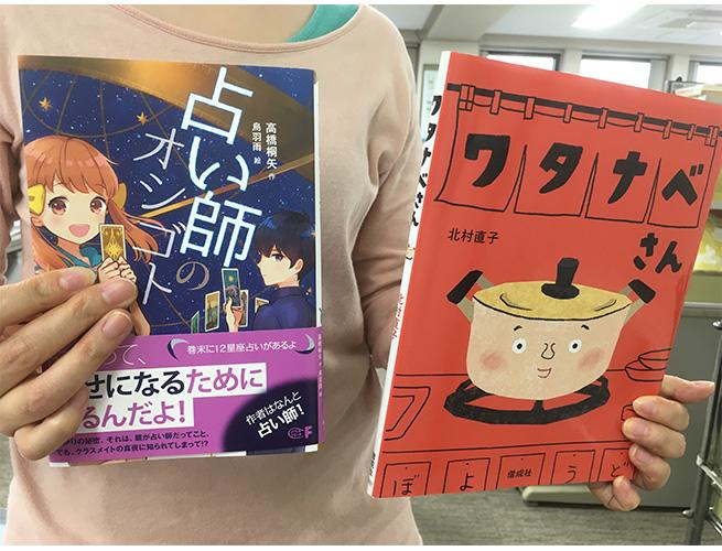 2冊の本を持つ写真