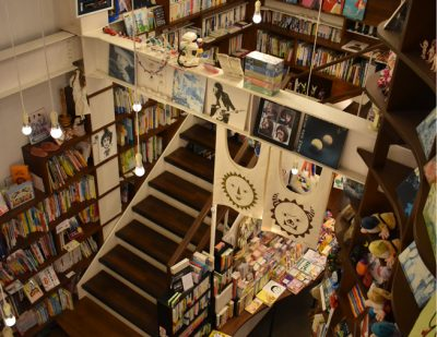 BOOK FOREST 森百貨店(栃木・芳賀)
