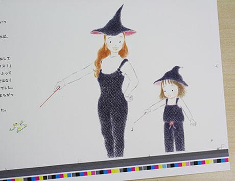 もうすぐハロウィン! 魔女が出てくる絵本、集まれ!