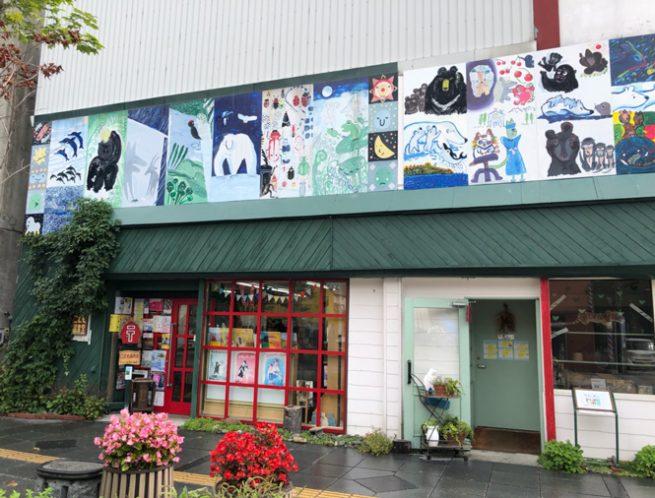 こども冨貴堂(北海道・旭川)