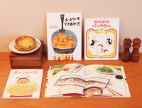おやつからごはんまで。おいしいものがでてくる絵本4冊