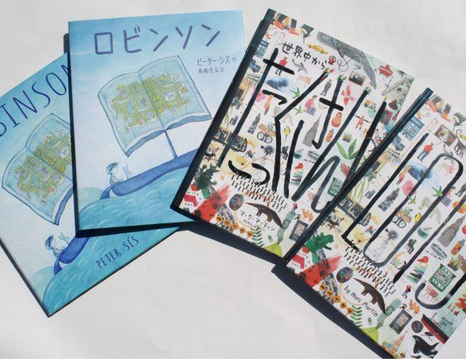 知られざる「描き文字」の世界