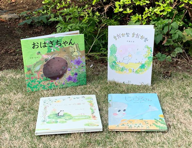 庭の物語に耳をすませる。4月28日は「にわの日」!