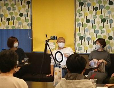 『がろあむし』刊行記念イベント「必殺!書店員 舘野さんを斬る!」